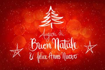 Cartoline Buon Natale E Felice Anno Nuovo.Buon Natale E Felice Anno Nuovo Idea Soluzioni